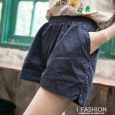 休閒短褲女夏季2018新款寬鬆寬管褲顯瘦熱褲潮大碼純棉運動短褲·Ifashion