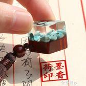 檀木印章制作定制定做閑章姓名藏書章印個人名字私章簽名蓋章刻章 金曼麗莎