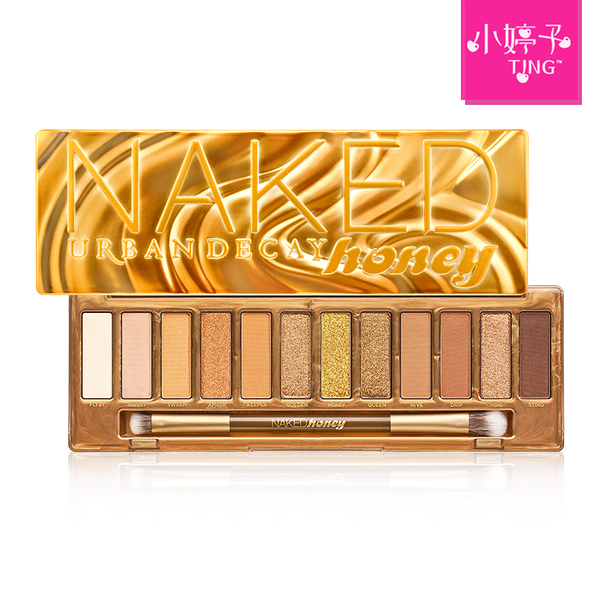 URBAN DECAY NAKED HONEY 眼影盤 12x0.95g《小婷子》