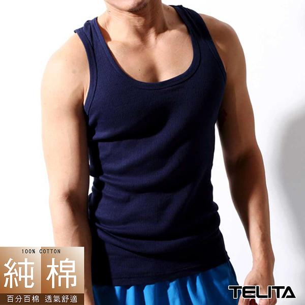 【TELITA】男背心 型男運動背心 丈青色 XXL可穿