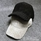 帽子 秋冬季帽子女士冬天新款韓版保暖百搭英倫男棒球帽潮人時尚鴨舌帽 鹿角巷