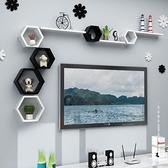置物架 牆上置物架客廳電視背景牆面隔板影視牆壁掛裝飾牆櫃房間創意格子 宜品居家