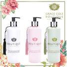 英國 Grace Cole Boutique 葛瑞絲 美體乳 500ml A001441《Belle倍莉小舖》