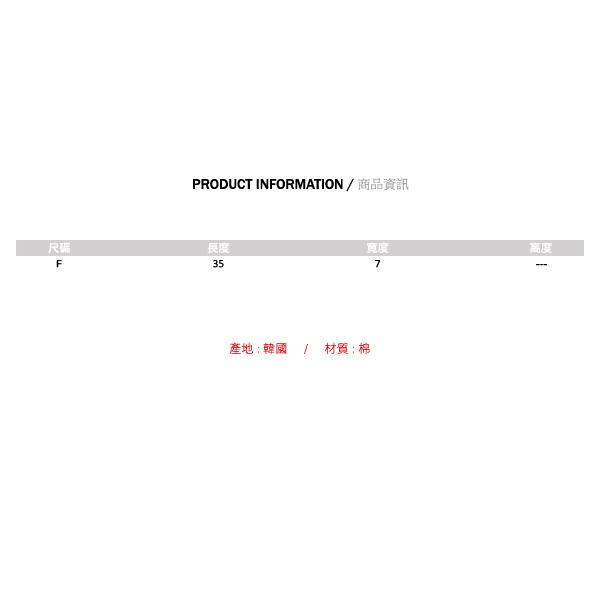 現貨 韓國製 中筒襪 菱格【AS19010】- SAMPLE