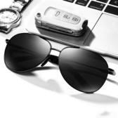太陽眼鏡太陽鏡男2020新款新款潮人墨鏡偏光蛤蟆鏡2020新款長臉開車司機駕駛眼鏡潮  後街五號