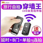 快門線 佳能無線快門線EOS RP R 6D2 5D4 5D3 5DSR遙控器80D 70D 90D單反7D2 800D g5x2 200D相機1dx2 M6 M5 至簡元素