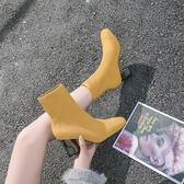 短靴 襪子靴女秋冬季新款時尚尖頭針織瘦瘦靴粗跟彈力靴高跟短靴女 (快速出貨)