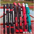 沃鼎1.2米單層雙層魚竿包 硬殼竿包漁具包臺釣魚竿包海桿包QM『摩登大道』