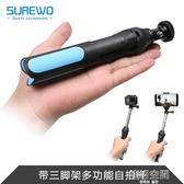 自拍棒 多功能手機/運動相機三腳架自拍桿For gopro小蟻 手機藍芽遙控器 韓語空間