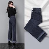 直筒牛仔褲女裝夏季薄款2021年新款潮寬鬆高腰顯瘦闊腿女褲子春秋 陽光好物