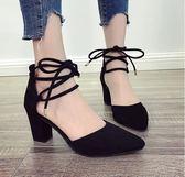雙12好禮 涼鞋子女2018新款韓版百搭綁帶小清新高跟鞋中粗跟仙女的鞋復古夏