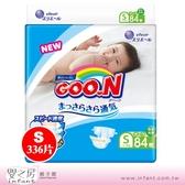 【嬰之房】日本 GOO.N 大王 阿福狗頂級境內版尿布S-336片