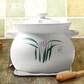 砂鍋燉鍋陶瓷煲湯明火耐高溫湯煲養生湯鍋 魔法街