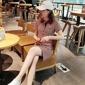 夏季短袖休閒運動女修身中長款條紋POLO領洋裝翻領A字T恤裙
