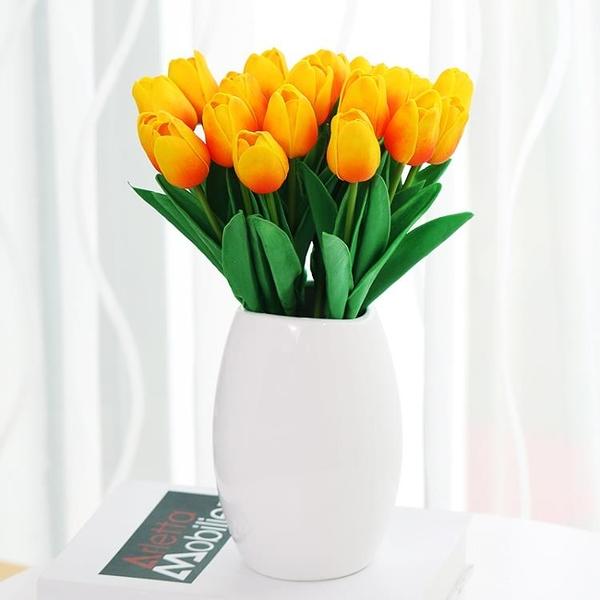 郁金香仿真假花10支套裝塑料干花束擺設家居裝飾客廳餐桌插花擺件 Cocoa