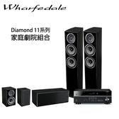 YAMAHA RX-V485 擴大機 + Wharfedale Diamond 11.3+11.CS+11.0 5聲道家庭劇院組 【公司貨保固+免運】