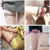 5張 性感大腿蕾絲邊紋身貼防水女持久仿真蝴蝶結腿環【時尚大衣櫥】