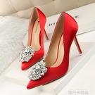 韓版性感淺口尖頭閃亮水鑚搭扣女鞋細跟高跟鞋大碼單鞋婚鞋宴會鞋 依凡卡時尚