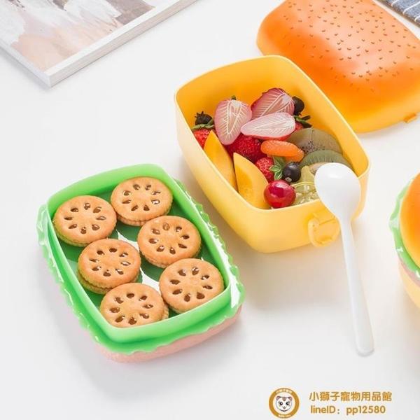 迷你三層漢堡學生便攜飯盒 可愛 方形創意便當盒 韓版外帶零食盒【小獅子】