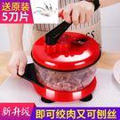 新款手搖多功能切菜器 食物料理器 不插電碎菜器 切菜機 手動絞肉機 刨絲切片攪拌廚房神器