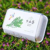 【青菜笠】雞蛋環保植栽盒-芝麻菜