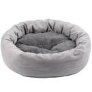 貓窩 貓窩冬季保暖四季通用冬天狗窩深度睡眠貓咪用品寵物床睡覺墊子小【快速出貨八折搶購】
