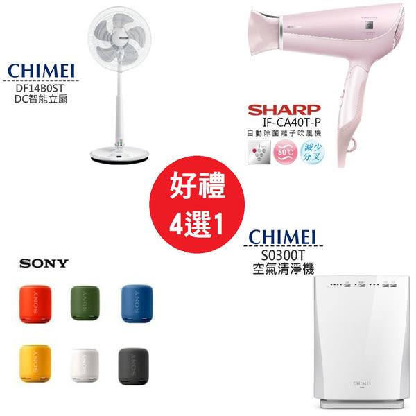 【獨家 好禮4選1】SHARP 夏普 日製 空氣清淨機 KC-JH60T/W 公司貨