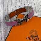 BRAND楓月 HERMES 愛馬仕 銀x粉紫 CLIC H 琺瑯細版 釦式手環 配件 配飾 時尚單品