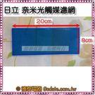 【原廠】 HITACHI日立 除濕機 配件~奈米光觸媒濾網【3DE32E26A】 適用:RD-200J