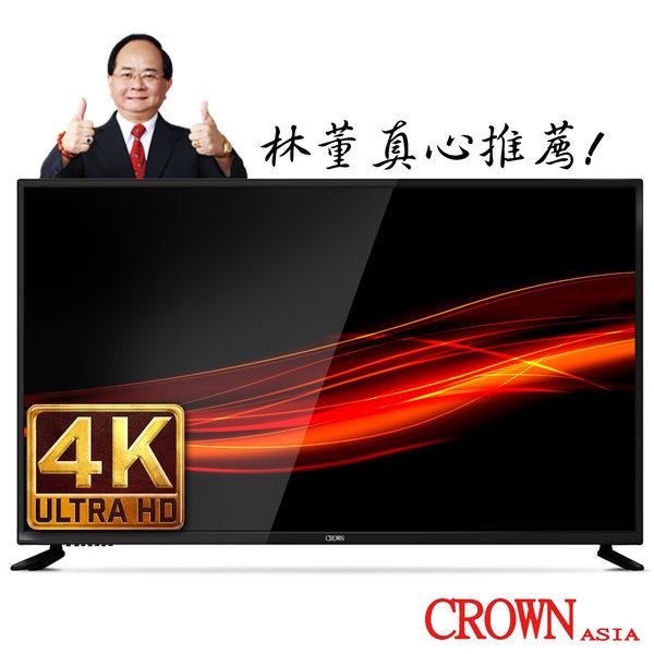 皇冠CROWN 49型4K UHD多媒體HDMI數位液晶顯示器+數位視訊盒(CR-49W01K)