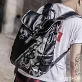 後背包 PU皮質迷彩男士背包時尚流學生書包軍迷旅行歐美個性青年