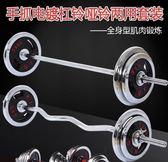 健身器材電鍍深蹲杠鈴套裝啞鈴兩用100kg60公斤50曲桿男家用舉重igo   晴光小語