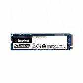 【綠蔭-免運】金士頓 A2000系列-1000G 固態硬碟 M.2 2280