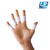 LP SUPPORT 指關節護套 護指套 籃球手指套 護手指 白 10入裝 645【樂買網】