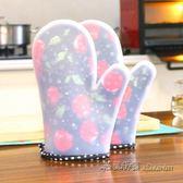 硅膠耐高溫家用微波爐專用手套廚房烘焙烤箱防滑防燙防水隔熱手套【米蘭街頭】