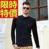POLO衫 長袖男上衣-風靡時尚時髦紳士風純棉質2色59x11【巴黎精品】