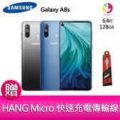 分期0利率 三星Samsung Galaxy A8s智慧型手機 贈『快速充電傳輸線*1』