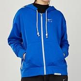 Nike Standard Issue 女款 藍 籃球 拉鍊 連帽 運動 外套 CU3794-405