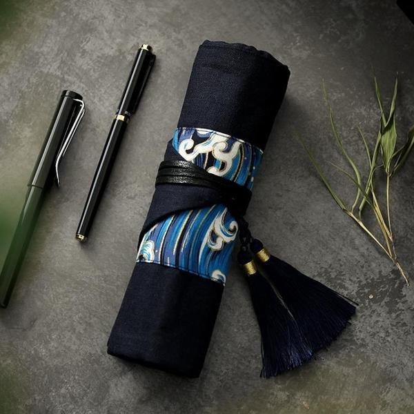日式筆袋男女大容量筆簾捲筆袋古風大學初中學生鋼筆文具袋 黛尼時尚精品