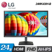 【LG 樂金】24MK430H-B FHD AH-IPS 護眼電競螢幕顯示器