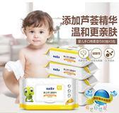 嬰兒濕巾80抽大包裝家用新生兒手口屁專用幼兒寶寶濕紙巾  奇思妙想屋