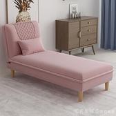 多功能貴妃躺椅沙發床懶人沙發摺疊沙發床可拆洗布藝沙發小戶型NMS【美眉新品】