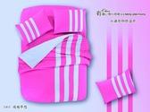 【SMART居家時尚生活館】-「柔絲絨四件式床包被套組」