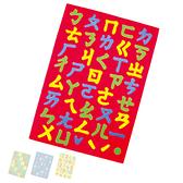 成功牌彩色幼教磁鐵板(兒童學習玩具/注音符號/英文字母/數字/磁鐵/success)