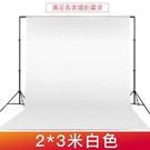 加厚加長2*3米純色攝影背景布不反光