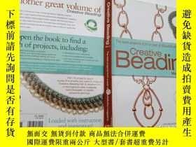 二手書博民逛書店Creative罕見Beading Vol. 5: The Be