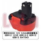 博世BOSCH 12V 3.3Ah高容量...