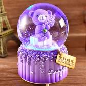 交換禮物 圣誕節自動飄雪水晶球音樂盒八音盒雪花生日禮物女生女孩兒童公主 快速出貨