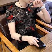 POLO衫 夏季短袖T恤男士韓版圓領修身冰絲半袖鏤空體恤潮流上衣2018新款