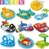 兒童游泳圈坐圈寶寶腋下圈男孩女孩遊艇遮陽小孩坐騎1-3-6歲 凱斯盾